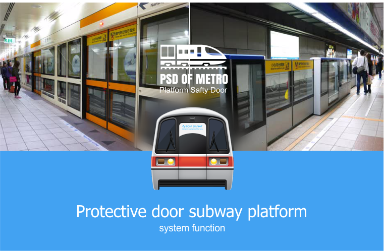 درب های محافظ سکوی مترو