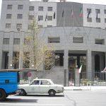 هوشمند سازی سازمان بازرسی کل کشور
